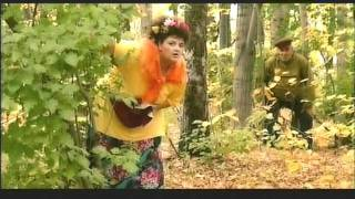 Пантерките - Катюша  Panterkite - Katusha