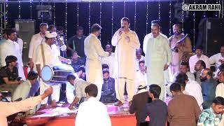 Koi Ud Dey Kaan Vekhan - Akram Rahi