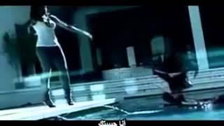 ترجمة أنريكي Takin_ Back My Love - Enrique Iglesias feat. Ciara zzee2009