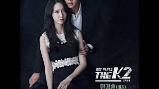 민경훈 (Min Kyunghoon) - Love you (Instrumental) [The K2 OST Part.4]