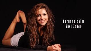 Yerushalayim Shel Zahav / Cover / Zséka