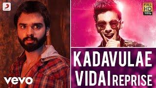 Rum - Kadavulae Vidai Reprise Tamil Song   Anirudh Ravichander   Hrishikesh width=