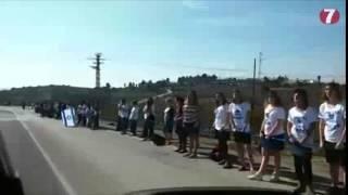 Human Chain in Gush Etzion