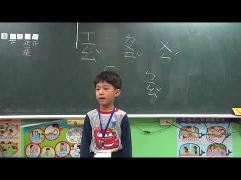 YouTube1071017小短文發表—翊丞