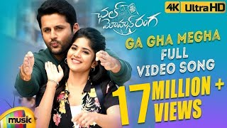 Ga Gha Megha Full Video Song 4K | Chal Mohan Ranga Video Songs | Nithiin | Megha Akash | Thaman S width=