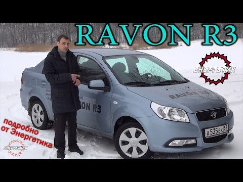 Ravon Nexia R3 Elegant