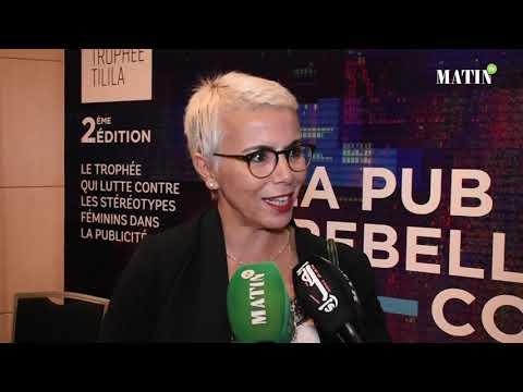 Video : 2M lance la deuxième édition du Trophée Tilila