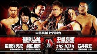 Última recopilación de Shinsuke Nakamura en NJPW