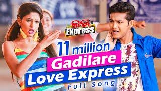 Gadilare Love Express    Love Express Title Song   Swaraj & Sunmeera   Sidharth Music