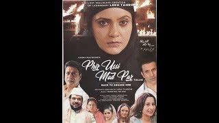 SONG PROMO OF Hindi Film