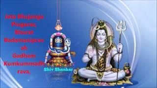 Kon hai woh - Kailash Kher - Lyrical Video