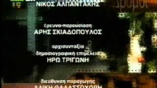 Γλυκερία - Δεν έχω πια δικαίωμα (live)