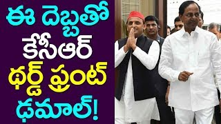 CM KCR Third Front Fizzle Out | Telangana | Take One Media | Karnataka Election | Congress| BJP| JDS