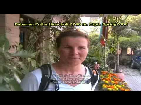 About Monterosa Germany