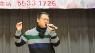 Civilized culture - Singing 留住我吧 (180203 DSCN1302)