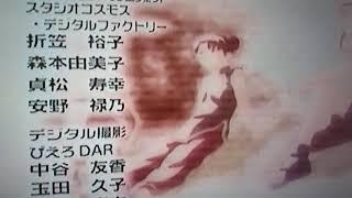 Naruto crazy sound 👣👣