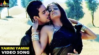 Bet Songs | Yamini Yamini Video Song | Bharath, Priyamani | Sri Balaji Video width=