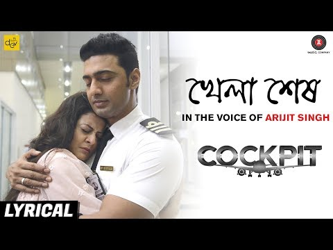 KHELA SHESH LYRICS – Cockpit – Arijit Singh, Dev, Koel