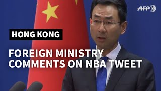 Chinese Foreign Ministry comments on NBA tweet furore | AFP
