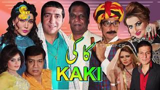 Kaki Zafri Khan and Iftikhar Thakur Stage Drama Trailer 2019