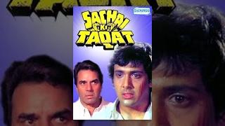 Sachai Ki Taqat - Hindi Full Movie - Dharmendra, Govinda, Amrita Singh - Hit Film-With Eng Subtitles width=