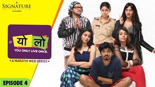 YOLO - Yoga 'Call Girl' Teacher | Ep 04 | S 01 | ft. Sai Tamhankar | Romantic Comedy | Sony LIV