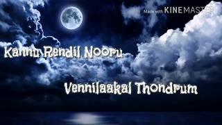 Ennulle Ennulle from Valli | Music - Ilaiyaraja | Lyrics - Vaali | Singer - Swarnalatha.