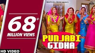 Punjabi Gidha | Darra | gidha boliyan songs| Prof. Satwant Kaur, Mast Ali & Others width=