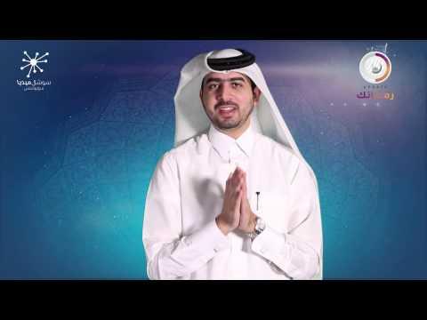 أبديت رمضانك - أكليستا - عمار محمد