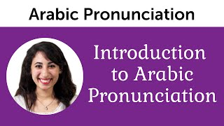 Introduction to Perfect Arabic Pronunciation