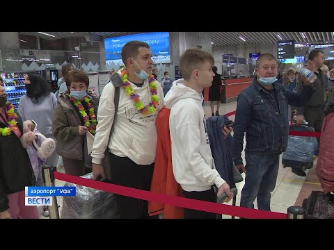 Из уфимского аэропорта отправился первый рейс в Доминикану