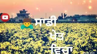 #DC song Status By Surjit Khan
