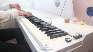 BTS 방탄소년단 - DNA | Piano Cover