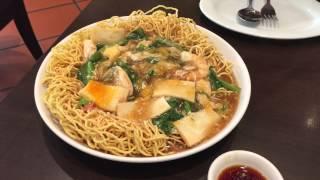 อาหารมาเลเซีย(Sydney)ซิด