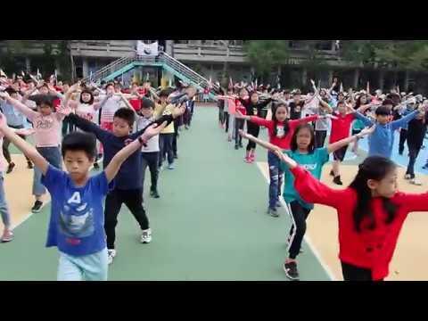 花蓮縣中正國小20191212運動會402進場練習 - YouTube