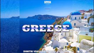 Dimitri Vegas & Like Mike vs KSHMR - Greece (OPA!)