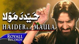 Nadeem Sarwar | Haider Maula | 2017 / 1439 width=