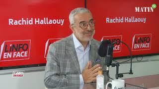 L'Info en Face avec Abdellah Cherif Ouazzani