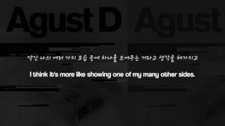 BTS Suga (AGUST D) - SKIT [Han/Eng Sub]