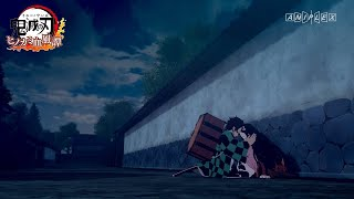 Demon Slayer: Kimetsu no Yaiba - The Hinokami Chronicles Japanese TV commercial