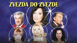 Zeljko Samardzic - Uspavanka - (Audio 2000)