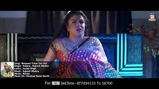 Amarpali Dubey Sabse Hot Songs