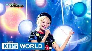 Bolbbalgan4 - Galaxy | 볼빨간 사춘기 - 우주를 줄게 [Music Bank / 2016.08.26]