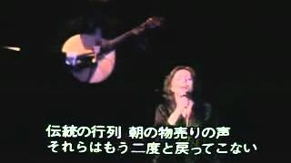 10. Lisboa antiga - Amália Rodrigues - Live in Japan