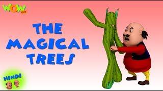 The Magical Trees - Motu Patlu in Hindi - 3D Animation Cartoon for Kids - As on Nickelodeon width=