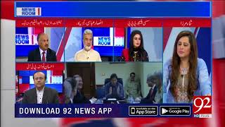 How much will this country face to improve by meeting with US secretary? | 5 Sep 2018 | 92NewsHD