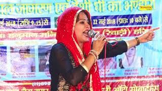 Sonotek Ragni | Pooja Sharma | Nardev Beniwal | Jab Aawega Bhagat Singh | Haryanvi Song | 2018