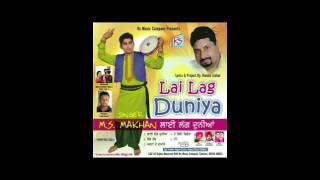 Lai Lag Duniya : Ms.Makhan Lyrics : Raman siahar