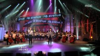AB avenue - Love together, 에이비에비뉴 - 사랑 둘이서, Music Core 20100109