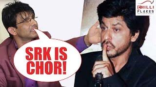 """WTF!!! KRK Accuses SRK for stealing the LYRICS of """"O ZAALIMA"""" Song"""